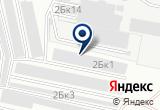 «Ниссан+» на Яндекс карте