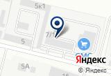 «Модуль» на Яндекс карте