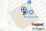 «Колорлон» на Яндекс карте