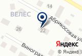 «Зеленая Жемчужина» на Яндекс карте