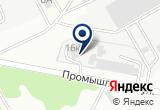 «Каменное Дело» на Яндекс карте