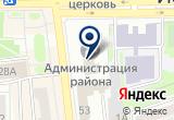 «АДМИНИСТРАЦИЯ Г. ИСКИТИМА» на Яндекс карте