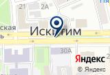«ГОРОДСКОЙ ОТДЕЛ КУЛЬТУРЫ» на Яндекс карте