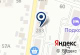 «Светлячок» на Яндекс карте