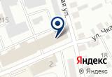 «ТРИАЛ» на Яндекс карте