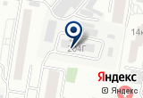«Сибирь-Профи, ООО, туристическая компания» на Яндекс карте