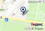 «Ак-Тур, туристическая фирма» на Яндекс карте