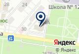 «Белокуриха-курорт» на Яндекс карте
