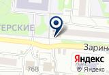 «Като, ООО, универсам» на Яндекс карте