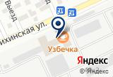 «Барнаульский водоканал, ООО, аварийно-диспетчерская служба по водопроводу и канализации» на Яндекс карте
