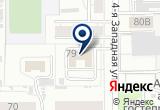 «barnaul.life» на Яндекс карте