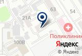 «Аварийная газовая служба» на Яндекс карте