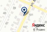 «Венеция, гостиница» на Яндекс карте