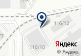 «Ex-Pro, туристическая компания» на Яндекс карте
