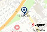 «Абаз, похоронно-ритуальное агентство» на Yandex карте