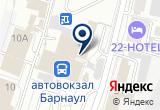 «На перроне, универсальный магазин» на Яндекс карте