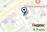 «Алтай-гид, ООО, торгово-туристическая компания» на Яндекс карте