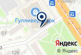 «Царская псовая охота, ООО» на Яндекс карте
