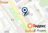 «На Соборной, торговый центр» на Яндекс карте