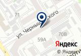 «АЛТАЙСКИЙ КРАЕВОЙ КОМИТЕТ ГОСУДАРСТВЕННОЙ СТАТИСТИКИ» на Яндекс карте