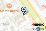 «АЛТАЙСКАЯ КРАЕВАЯ КОЛЛЕГИЯ АДВОКАТОВ» на Яндекс карте