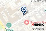 «Единая служба газа, ООО» на Яндекс карте