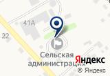 «Ростехинвентаризация-Федеральное БТИ ФГУП» на Яндекс карте