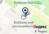 «Бобровский лесокомбинат» на Яндекс карте
