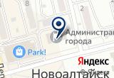 «РАЙОННЫЙ КОМИТЕТ ПО КУЛЬТУРЕ» на Яндекс карте