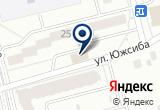 «Аварийная служба» на Яндекс карте