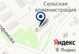 «Первомайская детская музыкальная школа №2» на Яндекс карте