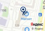 «ПРОИЗВОДСТВЕННО-КОММЕРЧЕСКАЯ КОМПАНИЯ СЕВЕРСКСНАБСБЫТ» на Яндекс карте