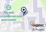 «Белый ангел, ритуальный зал» на Yandex карте