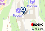 «Центр Туризма» на Яндекс карте