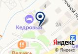 «Пожарная часть №46» на Яндекс карте
