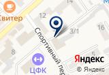 «Отделение вневедомственной охраны по г. Белокурихе» на Яндекс карте