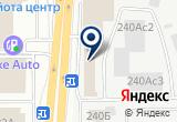 «Эвлитос, мастерская ритуальных услуг» на Yandex карте
