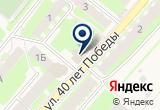 «Ярче!» на Яндекс карте