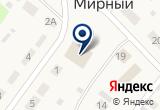 «Корзинка Подоницких» на Яндекс карте