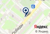 «Азалия» на Яндекс карте