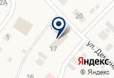 «Авантаж» на Яндекс карте
