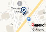 «Ткани» на Яндекс карте