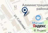 «ГТРК Алтай» на Яндекс карте