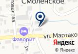 «УниверсалЪ» на Яндекс карте