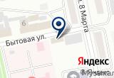 «Память, салон ритуальных услуг» на Yandex карте
