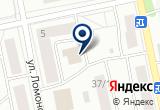 «Бийская служба спасения» на Яндекс карте