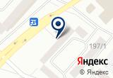 «Автоградъ, служба эвакуации» на Яндекс карте