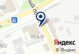 «KAMIKADZE, служба автострахования и заказа эвакуатора» на Яндекс карте