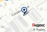 «Штрафстоянка» на Яндекс карте