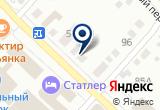 «Ритуальные Принадлежности магазин ИП Вагнер О.А.» на Yandex карте